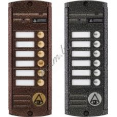 Уголок для панели AVP-456 Медь
