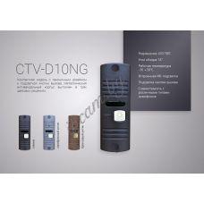 CTV-D10NG смотреть фото