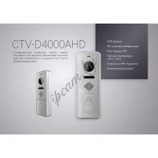 Вызывная панель CTV-D4001AHD