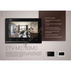 CTV-M2700MD смотреть фото