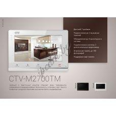 CTV-M2700TM смотреть фото