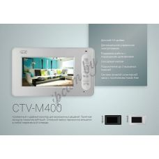 CTV-M400 смотреть фото