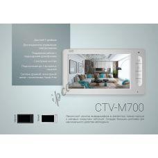 CTV-M700 смотреть фото